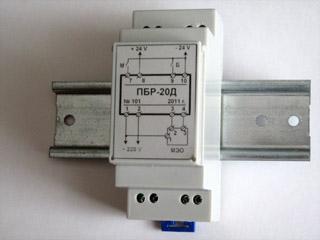 Пускатель ПБР-20Д на DIN-рейку